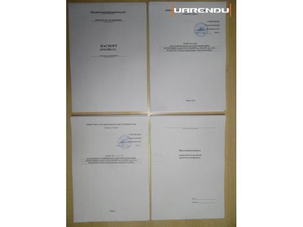 Ножничный подъемник Liftlux SL 110-20D4WDS - 13,3м