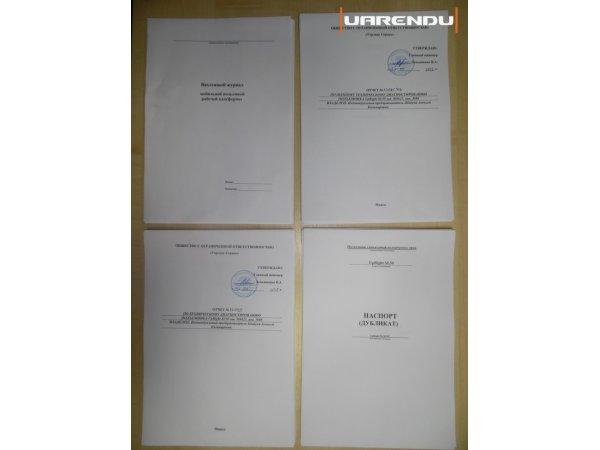 Ножничный подъемник UpRight SL30 - 10,8м