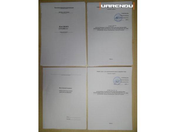 Прицепной подъемник DENKA Lift DL 28 - 28м