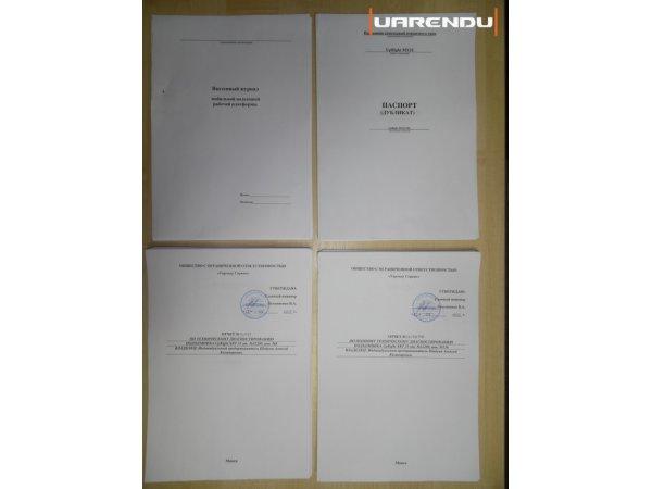 Ножничный подъемник UpRight MX 32 - 11,8м