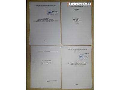 Ножничный подъемник UpRight MX19 - 7,8м